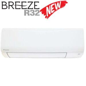 AC Daikin STP Breeze AC daikin Terbaru Seri FTP - Dealer Resmi AC Daikin - Distributor Daikin - Permata Teknik Nusantara 514x435